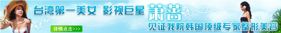 南京友谊医院
